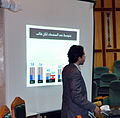 2nd Celebration Conference, Egypt-February 2013-10.JPG