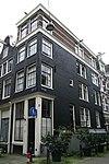 3123 amsterdam, korsjespoortsteeg 13 zij