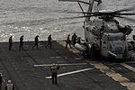 31st MEU flies in support of Ssang Yong 160304-M-MS007-081.jpg