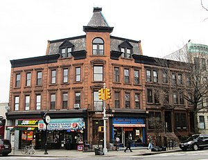 Buildings at 375-379 Flatbush Avenue and 185-187 Sterling Place - Image: 375 379 Flatbush Avenue 185 187 Sterling Place