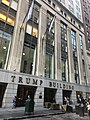 40 Wall Str Trump Building IMG 2031.jpg
