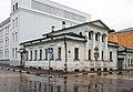 4700. Tver. Radishcheva Boulevard, 41 (7).jpg