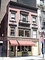 5 East 20th Street.jpg