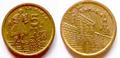 5 pesetas 1996 la rioja.png