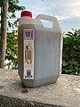 5litre Sugarcane Juice.jpg
