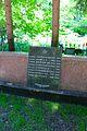 80-389-0087 Київ, Солом'янська пл., Братська могила воїнів Радянської армії, що загинули в роки Великої Вітчизняної війни.jpg
