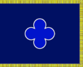 88th Regional Readiness Command colour.png