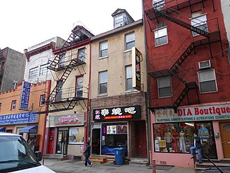 Chinatown, Philadelphia - 933-935 Race Street.  Both buildings are on the Philadelphia Register of Historic Places.