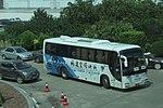 A53016 at depot (20150811100420).JPG
