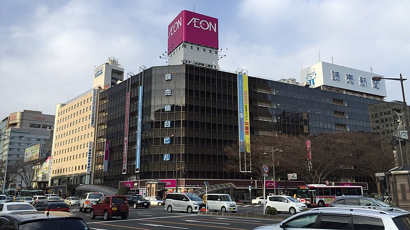 イオン仙台店
