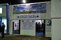 AMDER Pavilion - Sundarban Kristi Mela O Loko Sanskriti Utsab - Narayantala - South 24 Parganas 2015-12-23 7687.JPG