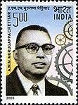 AMM Murugappa Chettiar 2005 stamp of India.jpg