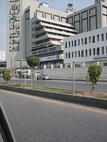 Shifa International Hospital Room Charges
