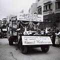 A FLOAT ADVERTISING THE MAIN PRODUCT OF CHICKEN BREEDING IN MOSHAV RAMOT HASHAVIM DURING THE PURIM ADLOYADA IN TEL AVIV. תהלוכת העדלאידע בחג פורים בתלD841-104.jpg