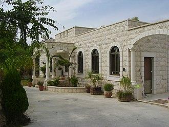 Neve Shalom - Home in Neve Shalom