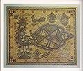 A decorative panel of calligraphy in the shape of a peacock, Signed by Zarrin Qalam Taj al-shu'ara, 1313 AH.jpg