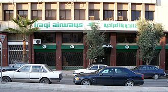 Iraqi Airways - An Iraqi Airways building in Amman, Jordan.