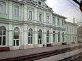 Abdulino railway station.jpg