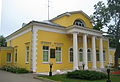 Abrikosovs' house (2012) by shakko 04.jpg