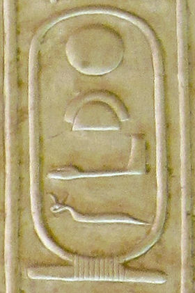 Cartouche name Kha'afre in the Abydos King List Abydos KL 04-04 n23.jpg