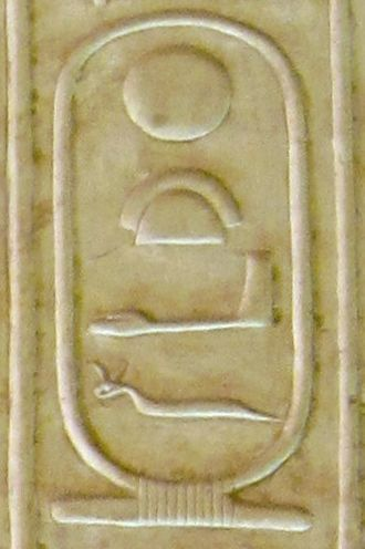 Khafra - Cartouche name Kha'afre in the Abydos King List