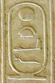 Abydos KL 04-04 n23.jpg