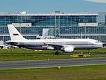 Aeroflot - Russian Airlines (Retro livery), Airbus A320-214, VP-BNT (14052364628).jpg