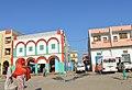 African Quarter (210566665).jpeg