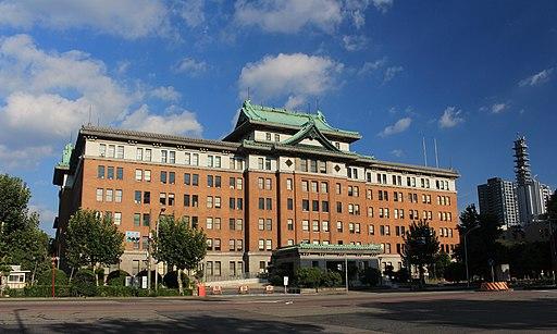 Aichi Prefectural Government Office