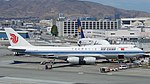 Air China Boeing 747-8 B2486 DSC 0359 (44037919454).jpg