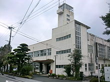 Aira City Hall Kamo Branch.JPG