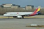 Airbus A320-232 'HL7769' Asiana (33697965428).jpg