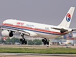 Airbus A330-343X, China Eastern Airlines AN1520838.jpg