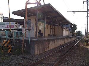 Akasakaue Station - Akasakaue  Station in October 2009