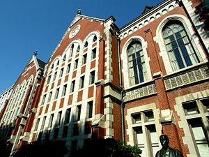 Minato, Tokyo - Keio University