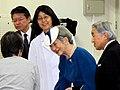Akira Nagatsuma Yoshiko Tobimatsu Empress Michiko and Emperor Akihito 20091207.jpg