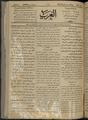 Al-Arab, Volume 1, Number 92, November 16, 1917 WDL12327.pdf
