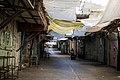 Al Khalil Hebron (135154763).jpeg