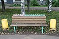 Alexandrovskiy park. Kirov. Russia. Александровский сад. Киров. Россия - panoramio (5).jpg