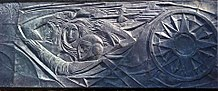 Relief zur Namensgebung, Detail