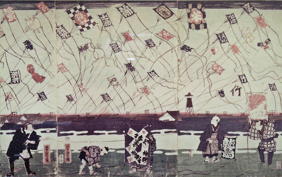 Allegory of inflation during the Bakumatsu era