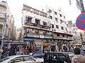 Alsa'adah Street. King Fisal I Square, Amman 53.JPG