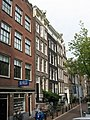 Amsterdam - Bloemgracht 122.jpg