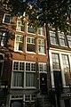 Amsterdam - Herengracht 57.JPG