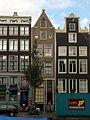 Amsterdam - Oudezijds Voorburgwal 34.jpg