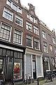 Amsterdam Binnen Bantammerstraat 2 - 304.JPG