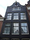 amsterdam palmgracht 53 - 4063
