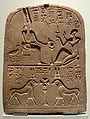 Amun stela Berlin.jpg