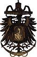 Ancre Kaiserliche marine 12248.JPG