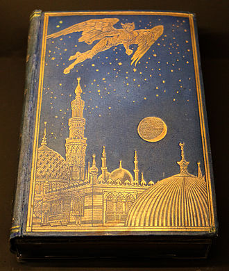 Andrew Lang - Image: Andrew lang, the arabian nights entertainments, longman green & co., londra 1898 (gabinetto vieusseux)
